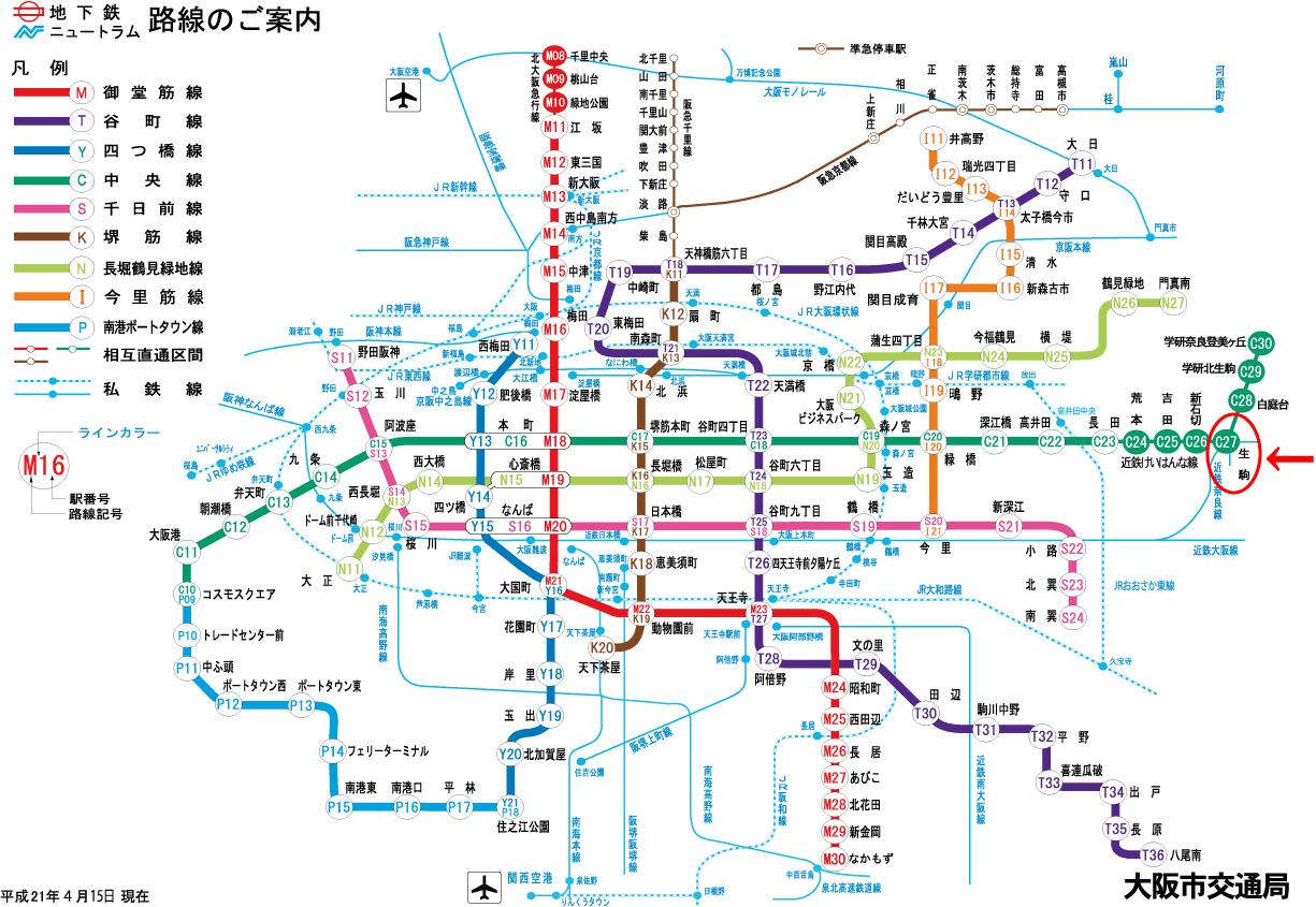 大阪~電車でお越しの方は、 地下鉄中央線 ...