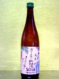 特撰 料理用自然酒 720ml