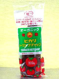 ヒカリ 有機トマトケチャップ 300g