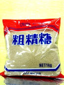 粗精糖 1kg