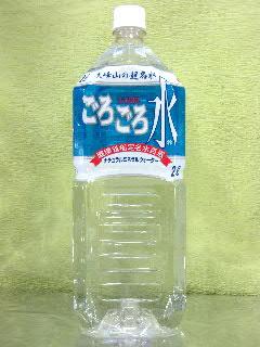 ごろごろ水 2L ケース 6本入