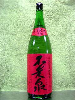 不老泉 山廃仕込 特別純米原酒 参年熟成 1.8L