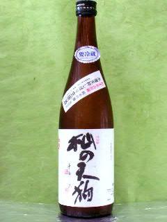 杣の天狗 純米吟醸うすにごり 無濾過生原酒30BY 720ml