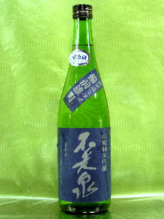 不老泉 山廃純米吟醸 雄町無濾過生原酒 29BY 720ml