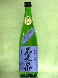 不老泉 山廃純米吟醸 山田錦 火入原酒 紫ラベル 1.8L