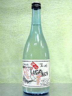 五人娘 純米酒 しぼったまんま 生原酒 29BY 720ml