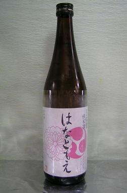 はなともえ 弓弦葉 純米酒 1.8L