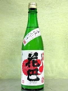 花巴 水もと 直汲にごり 純米無濾過生原酒 29BY 720ml
