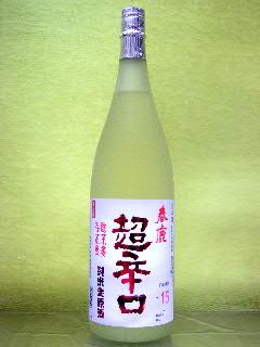 春鹿 超辛口 純米生原酒 29BY 1.8L