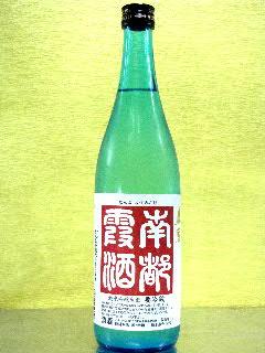 春鹿 南都霞酒 純米吟醸うすにごり生酒 720ml