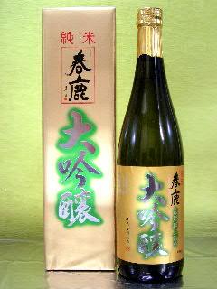 春鹿 純米大吟醸 720ml