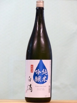 白滴 純米吟醸 生原酒 1.8L