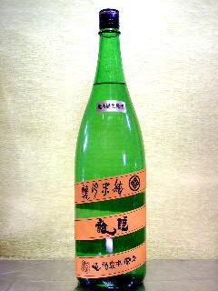 睡龍 純米吟醸 無濾過生原酒 29BY 1.8L