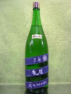 睡龍 純米無濾過生原酒 30BY 1.8L