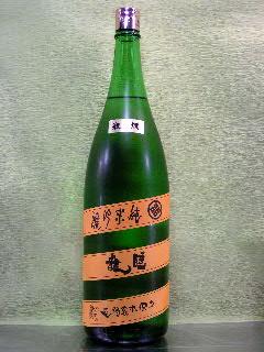 睡龍 純米吟醸 瓶燗火入 29BY 1.8L