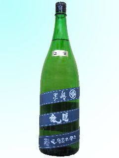 睡龍 純米酒 生詰 26BY 1.8L