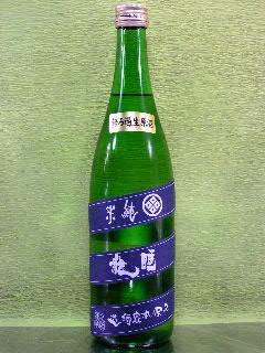 睡龍 純米無濾過生原酒 29BY 720ml