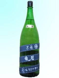 睡龍 純米酒 生詰 26BY 720ml