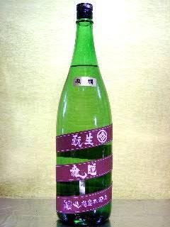 睡龍 生もと純米 生詰 24BY 1.8L