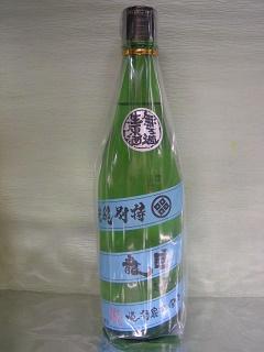 睡龍 特別純米無濾過生原酒 30BY 720ml