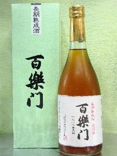 百楽門 長期熟成酒 1987年度醸 720ml