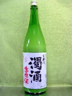 百楽門 濁酒 生原酒 29BY 720ml