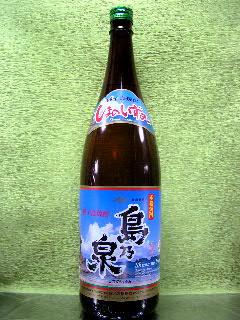 島乃泉 芋焼酎 25度 1.8L
