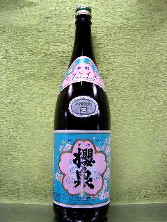 櫻泉 芋焼酎 25度 1.8L