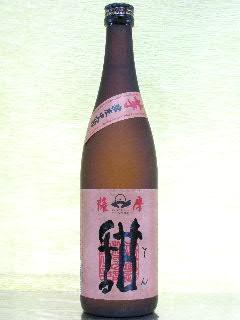 甜 黒麹仕込 芋焼酎 25度 720ml