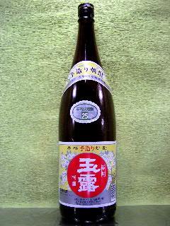玉露 白麹 芋焼酎 25度 1.8L