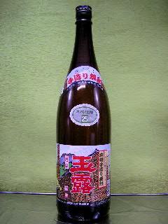 玉露 黒麹 芋焼酎 25度 1.8L
