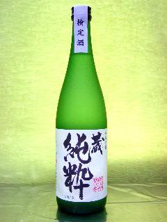 蔵 純粋 芋焼酎 41度 720ml