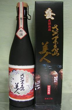 甕長期熟成 さつま島美人 原酒 芋焼酎 37度 720ml