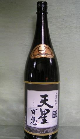 天星 百恵 芋焼酎 25度 1.8L