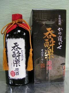 呑酔楽 原酒 芋焼酎 37度 720ml