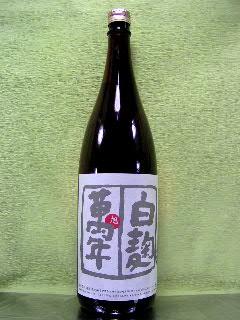 旭 萬年 白麹 芋焼酎 25度 1.8L