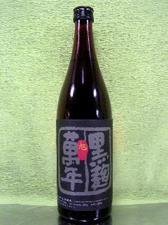 旭 萬年 黒麹 芋焼酎 25度 720ml