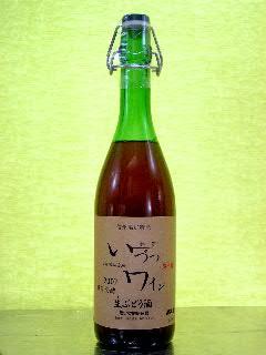 井筒 果汁発酵 無添加にごり生ワイン2017 ロゼ 720ml