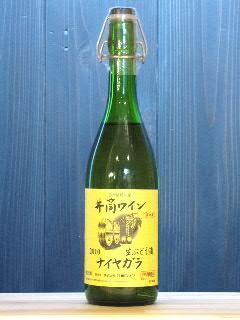 井筒 無添加 にごり生ワイン2018 白 720ml