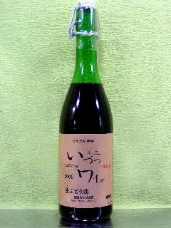 井筒 果汁発酵 無添加にごり生ワイン2018 赤 720ml