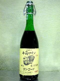 井筒 無添加 にごり生ワイン2018 赤 720ml