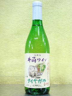 井筒 無添加ワイン ナイヤガラ白甘口 2018年 720ml