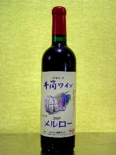 井筒 無添加ワイン メルロー 2018 720ml