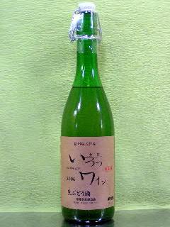 井筒 果汁発酵 無添加 にごり生ワイン2018 白 720ml