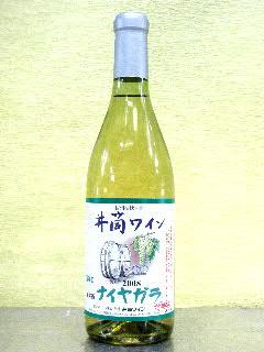 井筒 無添加ワイン ナイヤガラ白辛口 2017年 720ml