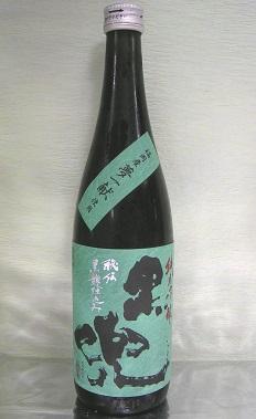 黒兜 純米吟醸 夢一献 黒麹仕込み 生酒 1.8L