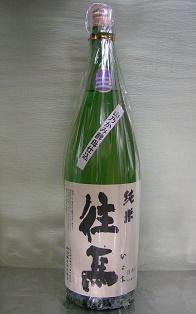 往馬 山乃かみ酵母仕込 純米酒 1.8L