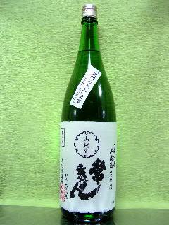 常きげん 山廃純米 無濾過生原酒 29BY 1.8L