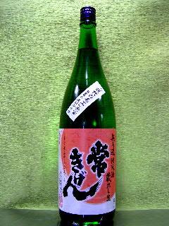 常きげん 純米無濾過生原酒 29BY 1.8L