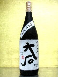 大石 琥珀熟成特別限定酒 25度 1.8L